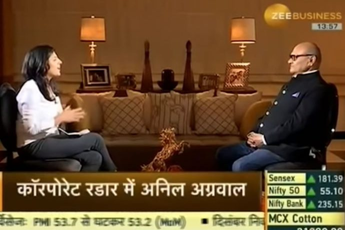 Vedanta Chairman Mr. Anil Agarwal's interaction with Zee Business