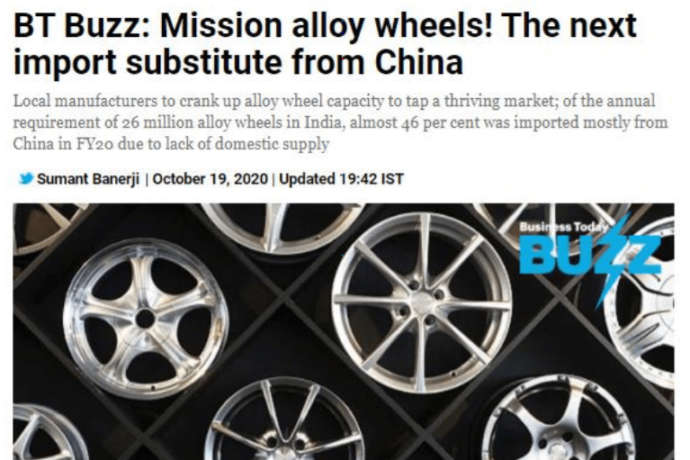 BT Buzz: Mission alloy wheels! The next import substitute from China.